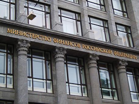 Минфин использует суверенные фонды для финансирования дефицита федерального бюджета. Фото: mosgorsud.ru