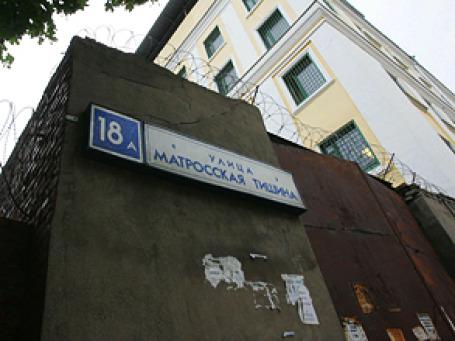 Вера Трифонова скончалась в СИЗО «Матросская тишина», не дождавшись перевода в больницу. Фото: PhotoXPress