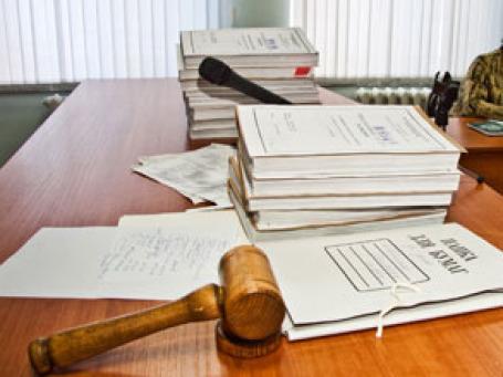 Зал судебных заседаний. Фото: РИА Новости