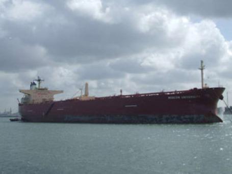 Сомалийские пираты  захватили танкер «Московский университет». Фото: shipspotting.com