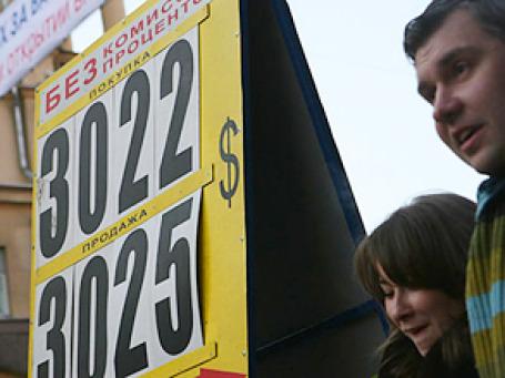 Курс доллара превысил отметку в 30 рублей уже в первые минуты торгов. Фото: Григорий Собченко/BFM.ru