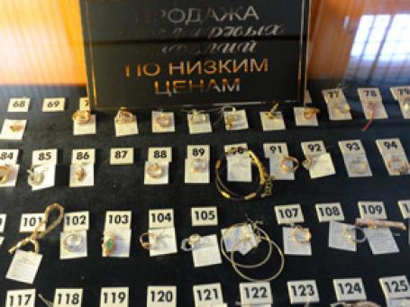 Положения законопроекта содержат требования к минимальному размеру уставного капитала ломбарда. Фото: Митя Алешковский/BFM.ru