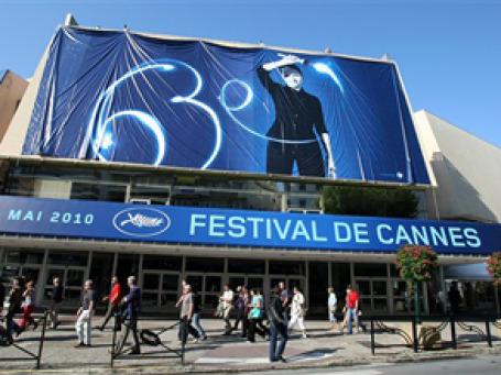 63-ий Каннский фестиваль пройдет с 13 по 22 мая. Фото: AP