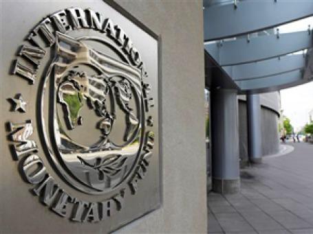Международный валютный фонд вновь улучшает прогноз ВВП России. Фото: AP