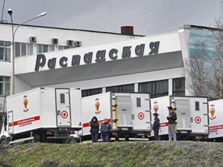 На поверхность подняты 52 тела горняков и спасателей, под землей остаются еще 38 человек. Фото: РИА Новости