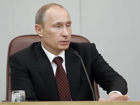 Премьер-министр России Владимир Путин требует провести сплошную ревизию обязательств правительства. Фото: РИА Новости