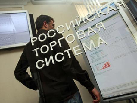 Желание избавиться от рисковых активов у инвесторов по-прежнему высоко Фото: РИА Новости