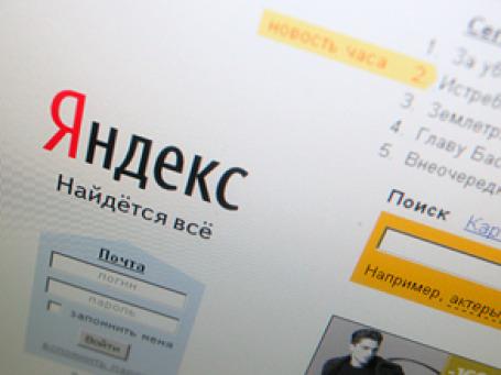 «Яндекс» запустил поиск по зарубежным сайтам. Фото: Григорий Собченко/BFM.ru