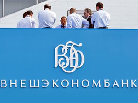 Банковская гарантия Внешэкономбанка для венгерской авиакомпании Malev была незаконна, заявил в среду в венгерском парламенте министр финансов страны Петер Оско. Фото: ИТАР-ТАСС