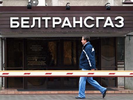 Если недоплаты со стороны «Белтрансгаза» будут продолжаться и дальше, то к концу года долг может достигнуть 500–600 млн долларов. Фото: РИА Новости