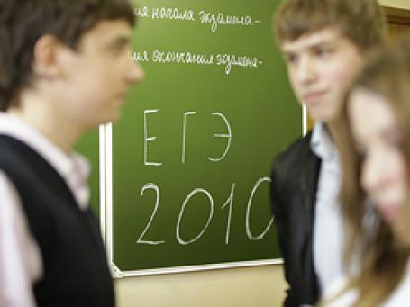 Российские выпускники сдавали в четверг первый экзамен ЕГЭ. Фото: РИА Новости