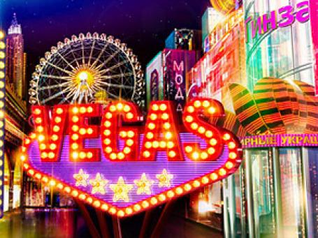 Crocus Group Араса Агаларова заняла на строительство Vegas 10,95 млрд рублей в Сбербанке. Фото: Crocus Group