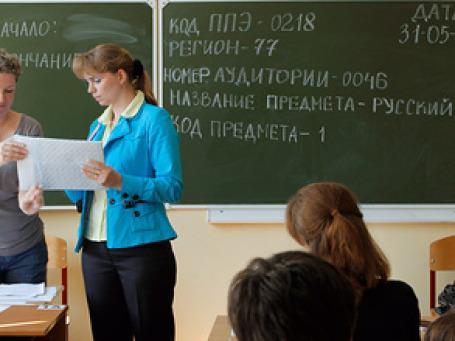 Результаты ЕГЭ по русскому языку станут известны не раньше 4 июня. Фото: РИА Новости
