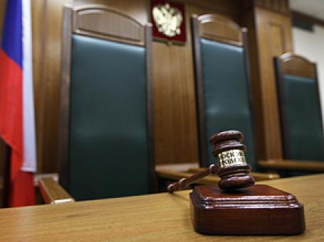 Государственная Дума РФ сегодня приняла во втором чтении законопроект, направленный на повышение профессионализма судей. Фото: РИА Новости