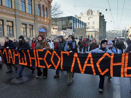 Марш несогласных, проходивший 31 декабря 2009 года в Москве,  во время которого был задержан Сергей Махнаткин. Фото: РИА Новости