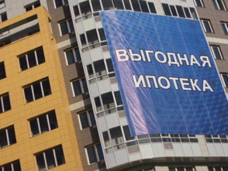 С 1 июля ставка по программе выдачи кредитов для застройщиков и покупателей жилья эконом-класса будет снижена с 11% до 8% годовых. Фото: Григорий Собченко/BFM.ru