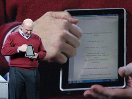 Исполнительный директор Microsoft Стив Баллмер в присутствии партнеров компании пообещал, что в ближайшие нескольких месяцев Microsoft наводнит рынок планшетными компьютерами, работающими под ОС Window 7. Фото: AP