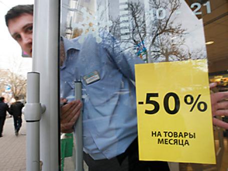 Опрос показал, что возможность сэкономить — важнее комфорта в торговом зале. Фото: РИА Новости