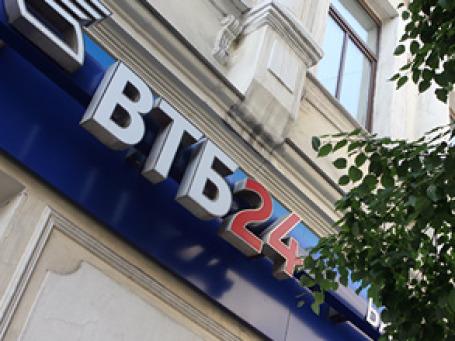 В течение двух месяцев ВТБ24 избавится от безнадежных долгов по экспресс-кредитам и по пластиковым картам. Фото: Григорий Собченко/BFM.ru