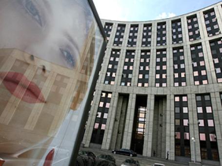 Банки должны выдавать ипотечные кредиты под 11% годовых на покупку жилья эконом-класса. Фото: Григорий Собченко/BFM.ru