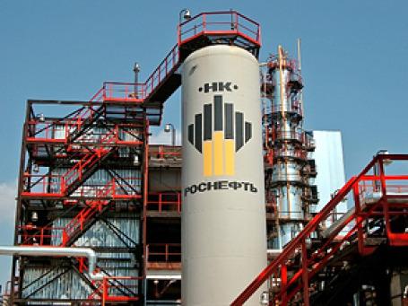«Роснефть» под давлением Верховного суда Нидерландов выплатила бывшим акционерам ЮКОСа 13 млрд рублей долга от 2004 года. Фото: РИА Новости