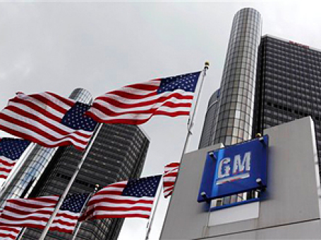 В отчете за второй квартал GM обещает продемонстрировать «впечатляющие результаты» — прибыль в миллиард с лишним долларов. Фото: AP