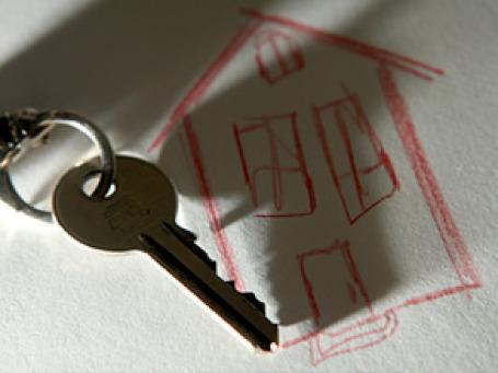Закрытый фонд, который займется реализаций квартир неплательщиков, создадут УК  «Лидер» и «Управляющая компания «Ингосстрах — Инвестиции». Фото: Григорий Собченко/BFM.ru