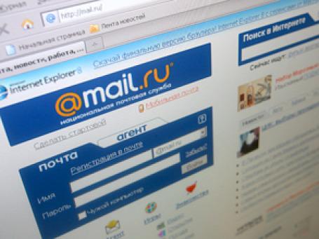 Открытый формат электронной почты сближает ее с социальными сетями.  Фото: Григорий Собченко/BFM.ru