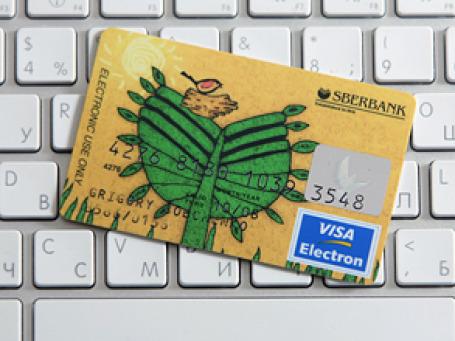 Сбербанк предупредил клиентов о возможных случаях телефонного и SMS-мошенничества. Фото: Григорий Собченко/BFM.ru