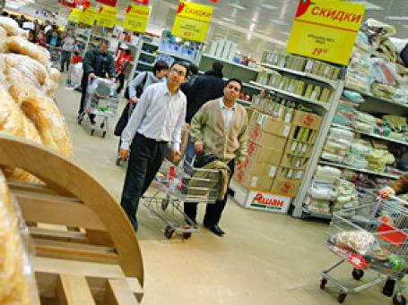 Больше всего скидок жители России хотели бы получать при покупке продуктов питания. Фото: РИА Новости