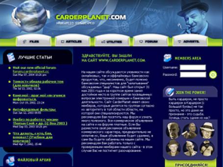 На этом сайте, по уверению New York Times, велась торговля номерами краденых кредитных карт. Снимок сайта CarderPlanet.com