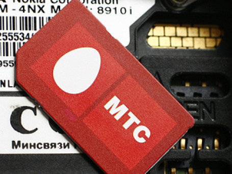 Таганский суд Москвы принял к рассмотрению иск к МТС о признании незаконной плату за входящие рекламные SMS. Фото: РИА Новости