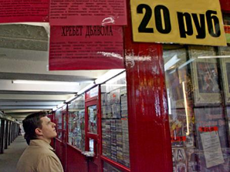 Нельзя исключить, что после принятия нового закона банковские тайны начнут продавать в переходах, как базы данных налоговых органов и ГИБДД. Фото: РИА Новости