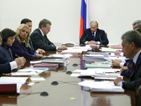 Россия сохранила за собой  63 строку в мировом рейтинге конкурентоспособности Всемирного экономического форума. Фото: РИА Новости
