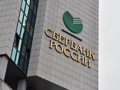 Сбербанк работает над проектом по развитию экспресс-кредитования. Фото: Митя Алешковский/BFM.ru