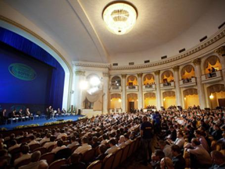 В минувшую субботу в Сочи завершилась официальная часть IX Международного инвестиционного форума. Фото: РИА Новости