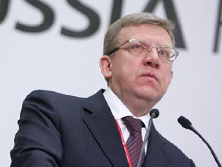 Минфин предложил «забыть» про долги на сумму 1,5 трлн рублей, которые висят на уже закрывшихся компаниях. Фото: Григорий Собченко/BFM.ru