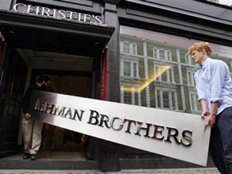 Банк Lehman Brothers распродает остатки роскоши. Фото: АР
