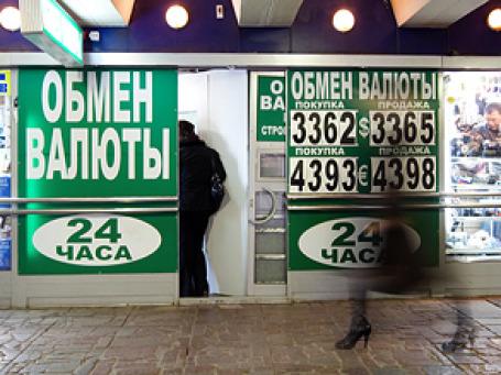 С 1 октября все автономные пункты обмена валюты должны прекратить работу. Фото: Антон Белицкий/BFM.ru