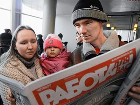 Московские власти разворачивают миграционные потоки. Фото: РИА Новости
