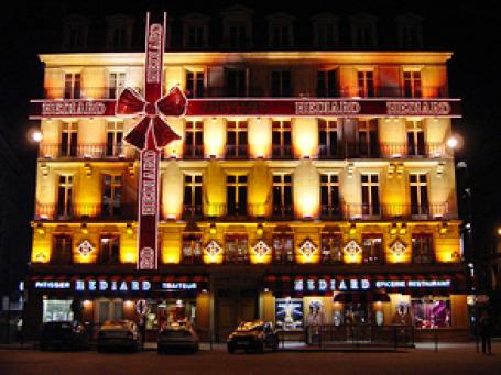 Межпромбанк продает принадлежащий ему бутик Hediar. Фото: Zedwarf/flickr.com