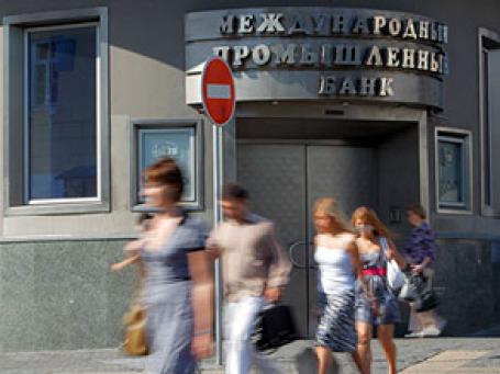 Центробанк с жесткой формулировкой отозвал лицензию у Межпромбанка. Фото: k2kapital.com