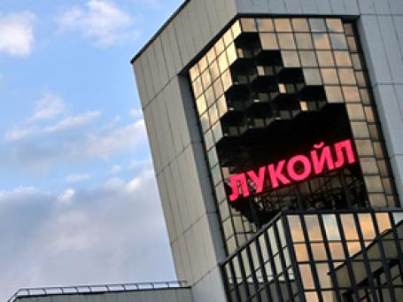 «ЛУКойл» готовится к выходу на азиатские биржи. Фото: Григорий Собченко/BFM.ru