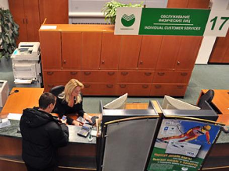 Средняя оценка качества работы отделений Сбербанка — 62–65%. Фото: Дмитрий Алешковский/BFM.ru