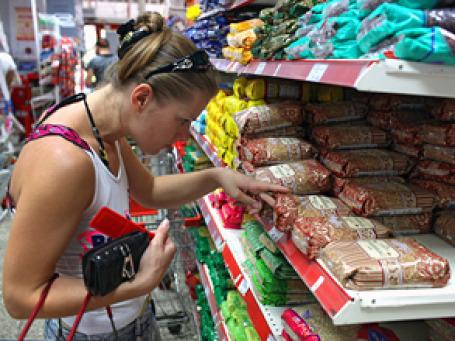 Граждане России теряют уверенность и в перспективах страны, и в своем личном будущем. Фото: РИА Новости
