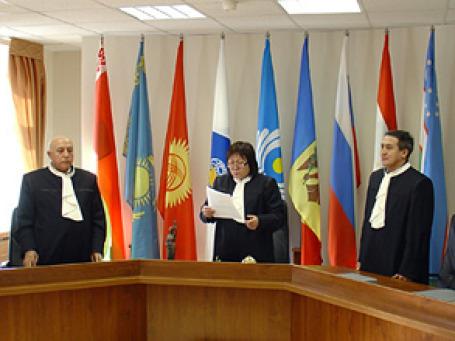 Россия ходатайствует в Экономическом суде СНГ о переносе заседания по российско-белорусскому спору о взимании таможенных пошлин на нефтепродукты на два месяца. Фото: sudsng.org