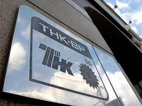 «ТНК-BP Холдинг» выплатит больше 4 миллиардов долларов дивидендов. Фото: AP