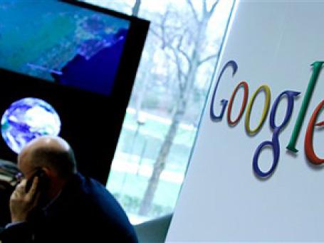 Google готовит к запуску собственный индекс инфляции GPI. Фото: AP