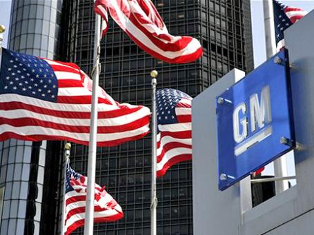 Вчерашний банкрот GM возвращается на открытый рынок акций. Фото: AP