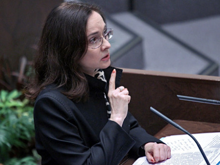 МЭР обяжет работодателей страховать зарплаты своих сотрудников на случай банкротства. Фото: РИА Новости